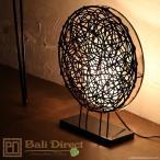 アジアン雑貨バリ照明スタンドライトテーブルライト卓上ライトフロアライトランプ間接照明おしゃれ籐ラタンZ920706U