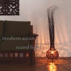 アジアン雑貨 照明 バリ フロアライト スタンドライト ランプ 間接照明 おしゃれ アクビィ Z940102S