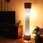 アジアン雑貨バリ照明フロアスタンドライト間接照明バナナリーフ&バンブーアクビィZ940202S