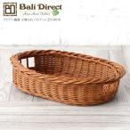 アジアン家具バスケットかご収納小物入れおしゃれ籐ラタン製ナチュラルエスニックバリインテリアZSY2401R