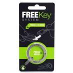 ショッピングキーリング FreeKey システム フリーキー 鍵を簡単に取り外し可能に キーリング キーケース