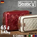 スーツケース ストラティック Mサイズ 【レザー&モア】軽量 静音 キャリーバッグ 65L 上品でおしゃれなデザイン ヒノモト 得トク2WEEKS0410