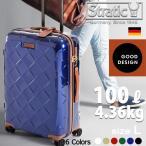 スーツケース 軽量 大型 静音 キャリーバッグ ストラティック 【レザー&モア】 本革 キャリーケース 100L 上品でおしゃれなデザイン ヒノモト 得トク2WEEKS0410
