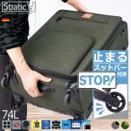 ストッパー付き キャリーバッグ 上品でおしゃれ ストラティック マチ拡張 ソフト スーツケース 超軽量【ゴーファースト】中型 得トク2WEEKS0410