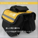 ショッピング自転車 BOI トップチューブ自転車フレームバッグ リフレクター付き イエロー/ブルー