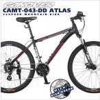 マウンテンバイク 26インチ 自転車 シマノ24段変速 前後ディスクブレーキ カノーバー CANOVER ATLAS