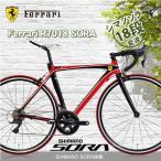 ロードバイク 自転車 shimano SORA アルミ カーボン