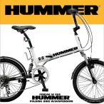 ショッピング自転車 ハマー 折りたたみ自転車 20インチ 折り畳み自転車 自転車  Wサス シマノ6段変速 前後フェンダー