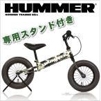 ショッピング自転車 ペダル無し自転車 子供用 自転車 幼児用 12インチ キックバイク バランスバイク スタンド付き