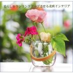 ホルムガード Holmegaard 花瓶 フラワーベース ガラス クリア 10cm クリスマス