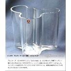 ショッピングイッタラ イッタラ iittala 花瓶 ガラス フラワーベース クリア アールト 12cm クリスマス
