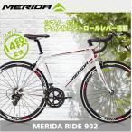 メリダ ロードバイク MERIDA  700C 自転車 アルミフレーム 軽量 シマノ14段変速 STI デュアルコントロールレバー