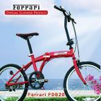 ショッピング自転車 フェラーリ 折りたたみ自転車 20インチ Ferrari  折りたたみ自転車 自転車