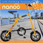 ショッピング自転車 折りたたみ自転車 12インチ 軽量 アルミ コンパクト折り畳み自転車 ナノー NANOO 7段変速  NANOO FD-1207