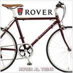 クロスバイク 自転車 24インチ アルミフレーム 軽量 シマノ6段変速  ローバー ROVER