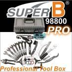 スーパーB  自転車工具セット プロツールボックス  ツールキット シマノホローテックII用 SUPER B 98800