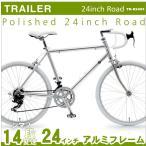 ロードバイク 24インチ 自転車 シマノ アルミ