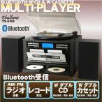 レコードプレーヤー  デジタル変換 マルチレコードプレーヤー ミニコンポ CDプレイヤー  ターンテーブル ダブルカセット ダブルCD  Bluetooth