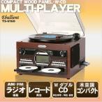 レコードプレーヤー デジタル変換 マルチプレーヤー  CDプレイヤー ターンテーブル ダブルCD ミニコンポ レトロ おしゃれ