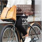 シティサイクル 26インチ 自転車 カーゴバイク WACHSEN ヴァクセン おしゃれ  竹フェンダー シマノ6段変速
