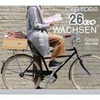 シティサイクル 26インチ 自転車 クロモリ おしゃれ WACHSEN ヴァクセン  シティバイク 木カゴ