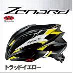 OGK オージーケーカブト Zenard ゼナード トラッドイエロー ヘルメット 自転車
