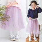 ショッピング子供服 韓国子供服 女の子 通販 スカート レディース チュール ロング丈 韓国 おしゃれ キッズ 可愛い 子ども服 お出かけ