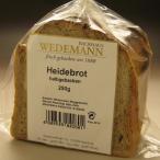 ハイデブロート 冷凍パン 輸入パン ドイツパン