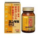 佐藤製薬 ユンケルB12 60錠   【第3類医薬品】