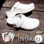 ショッピングサボ ダンスコ Ingrid white ダンスコ イングリッド ホワイト DANSKO