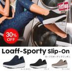 フィットフロップ Fitflop セール バーゲン ローフスポーティースリッポン スニーカー フィットフロップ Loaff sporty slip-on sneaker