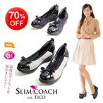 Yahoo!Lapiaスリムコーチ バレエシューズ エレガンス ベージュ slimcoach balletshoes  elegance 正規品 セール
