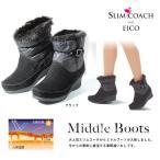 ショッピングワケ有 スリムコーチ あったかミドルブーツ ダイエットブーツ スリムコーチ slimcoach Middle Boots EICO式トレーニング 正規品 ワケありセール