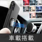 iPhoneX ケース 車載グリップ 便利 ガラスフィルム付属 iPhone X ケース 耐衝撃 カバー アイフォンX スマホケース