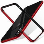 iPhoneX ケース バンパー アルミ ガラスフィルム付属 iPhone X ケース 耐衝撃 カバー アイフォンX スマホケース