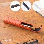 【Studioloオリジナル】 万年筆ケース 1本用 ペンケース ボールペン 高級文具 携帯用