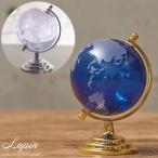 ガラス地球儀 ブルー/ライトパープル インテリア地球儀 globe 宇宙雑貨 オブジェ ギフト プレゼント おしゃれ かわいい