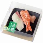 お寿司 キャンドル エビ えび 海老 ハマチ はまち ガリ 故人の好物 シリーズ カメヤマローソク 本物そっくり お盆 お供え