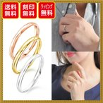 【 刻印 無料 】リング 指輪 アレルギー対応 サージカルステンレス 結婚指輪 婚約指輪 | 誕生日 プレゼント