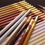 LIRICO・三菱鉛筆uni メール便送料無料 名入れ対象商品 ロマンティック鉛筆/ロデオ鉛筆 六角軸・2B・12本入り 名入れ無料