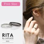 ペアリング 安い 指輪 レディース メンズ リング フリー サイズ シンプル 大人 かわいい おすすめ おしゃれ