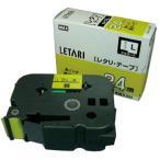 マックス ラベルプリンタ ビーポップミニ 24mm幅テープ 黄地黒字 LM-L524BY