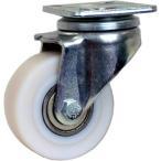 シシクSISIKUアドクライス(株 低床重荷重用キャスター 自在 100径 GSPO車輪 LH-GSPO-100K-1