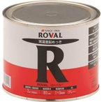 ROVAL ローバル(常温亜鉛メッキ) 1kg缶 R-1KG
