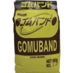 オカモト ゴムバンド 1KG袋 (2000本入) 210