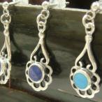 シルバーピアスターコイズorブルーの色彩がアジアンテイストで可愛く変身小花模様エスニックのサガリピアス
