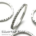 シルバー925 メンズ レディース リング シンプル V字がきれいに並んだ指輪