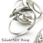 Yahoo! Yahoo!ショッピング(ヤフー ショッピング)シルバー925 メンズ レディース リング 魚が指に巻きついたような指輪 イルカ いるか 海