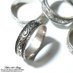 シルバー925 メンズ レディース リング 植物模様 蔦 植物モチーフが彫られた指輪