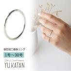 シルバーリング 指輪 ピンキーリング 親指リング 槌目加工 凹凸 デコボコ でこぼこ シルバー925 夏アクセ